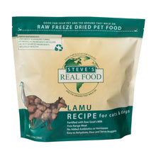 Steve's Real Food Freeze-Dried Lamu Formula for Dogs and Cats