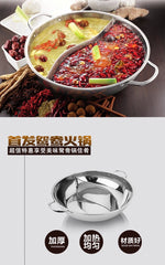 Metal Cooking Pot