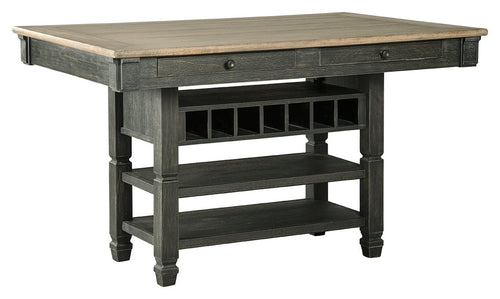 Tyler Creek Signature Design by Ashley Counter Height Table