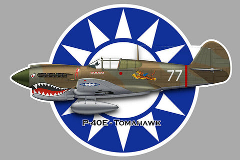 CURTISS TOMAHAWK P-40 E AV020
