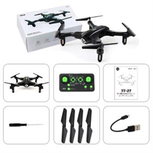 Premium Mini Foldable RC Quadcopters Drone