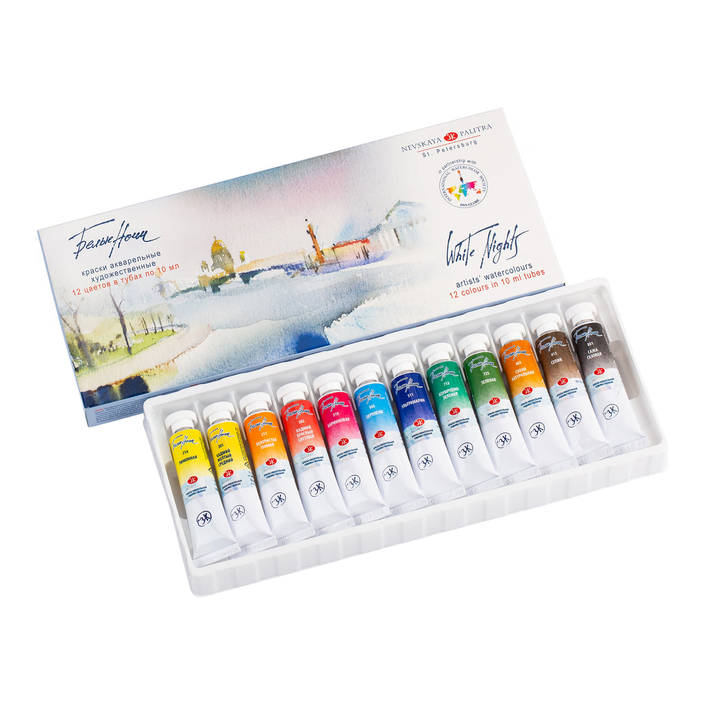 "Nevksaya Palitra ""White Nights"" Artists Watercolour Set of 12"