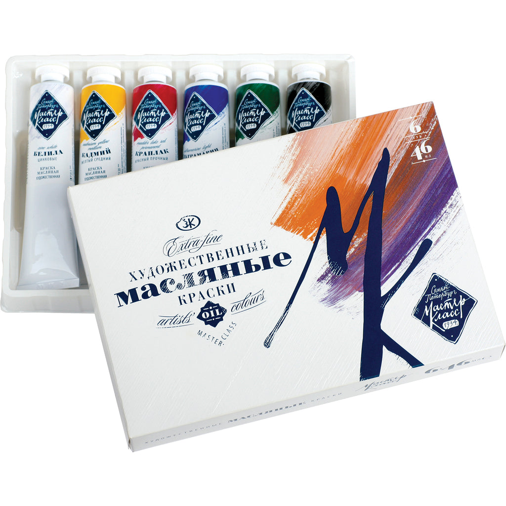 "Nevskaya Palitra ""Master-Class"" Oil artists' colours set of 6"