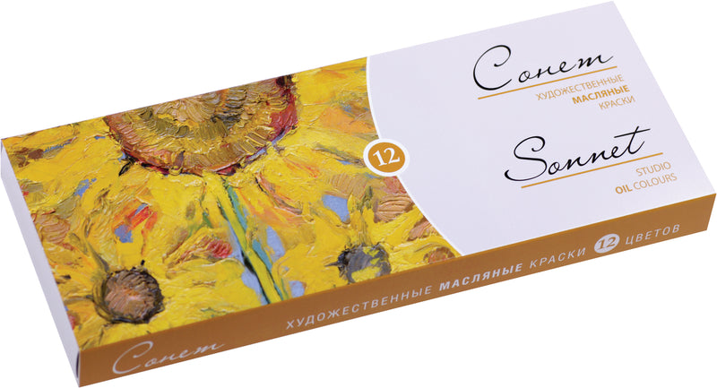 "Nevskaya Palitra/Neva Palette ""Sonnet"" Oil Paints Set of 12"