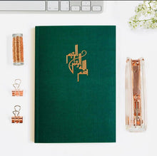 Load image into Gallery viewer, Bismillah Arabic luxe notebook (Green)