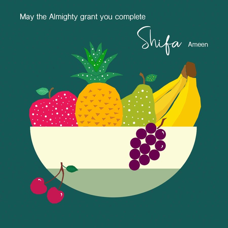 May the almighty grant you complete shifa