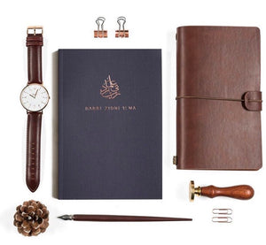'Rabbi zidni' luxe notebook