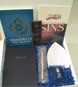 The brothers gift box