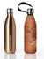 BBBYO FUTURE BOTTLE + CARRY COVER - STAINLESS STEEL INSULATED BOTTLE - 750 ML - BAMBOO PRINT