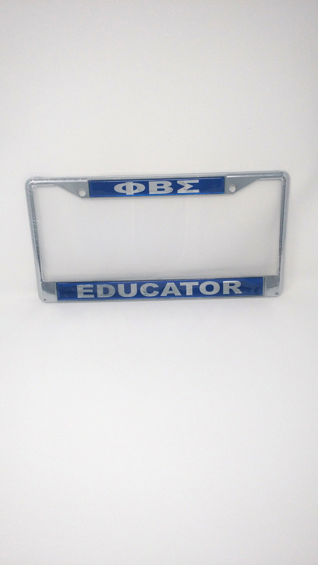 Phi Beta Sigma Educator License Plate Frame