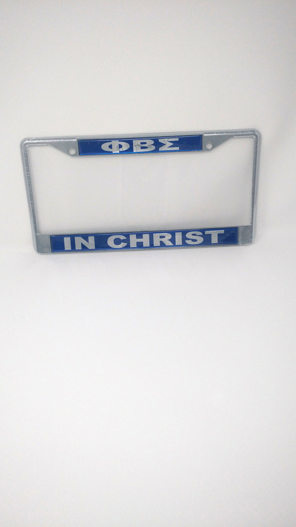 Phi Beta Sigma In Christ License Plate Frame