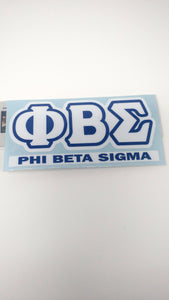 Phi Beta Sigma Letter Decal