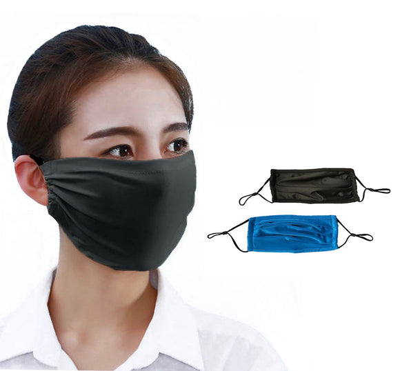 ✅ Summer Face Mask 2-Packs, Comfy, Breathable, Soft Ice Silk material