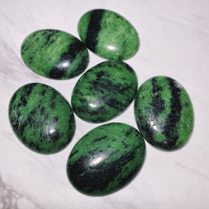 (1) Ruby Zoisite Oval Cabochon