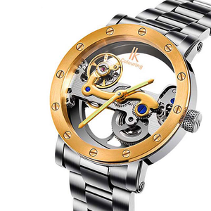 Hollow Skeleton Watches.