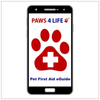 Pet First Aid eGuide App