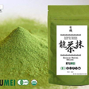 REGULAR ORGANIC MATCHA  WHOLESALE  35OZ 2 pack