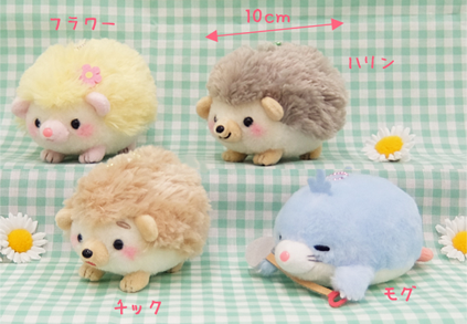 Amuse Harinezumi Harin (Hedgehog) - Fashionable series Blue Mole Keychain 12cm