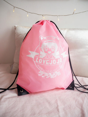 Limited LoveJojo Pink Collectable Bag