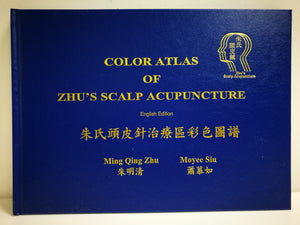Colour Atlas of Zhu's Scalp Acupuncture English edition (Hardcover)