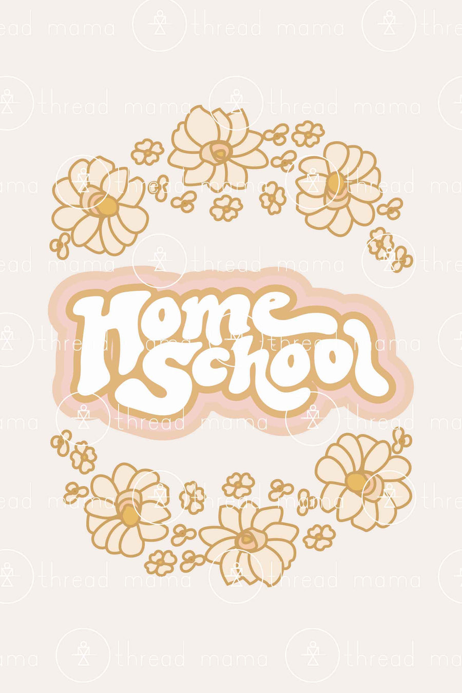 Home Sweet Home School - 2 Piece (Printable Poster)