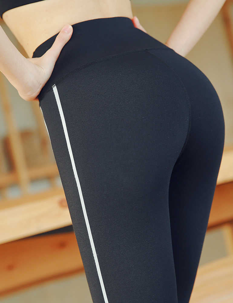 Women high waist gym yoga pants