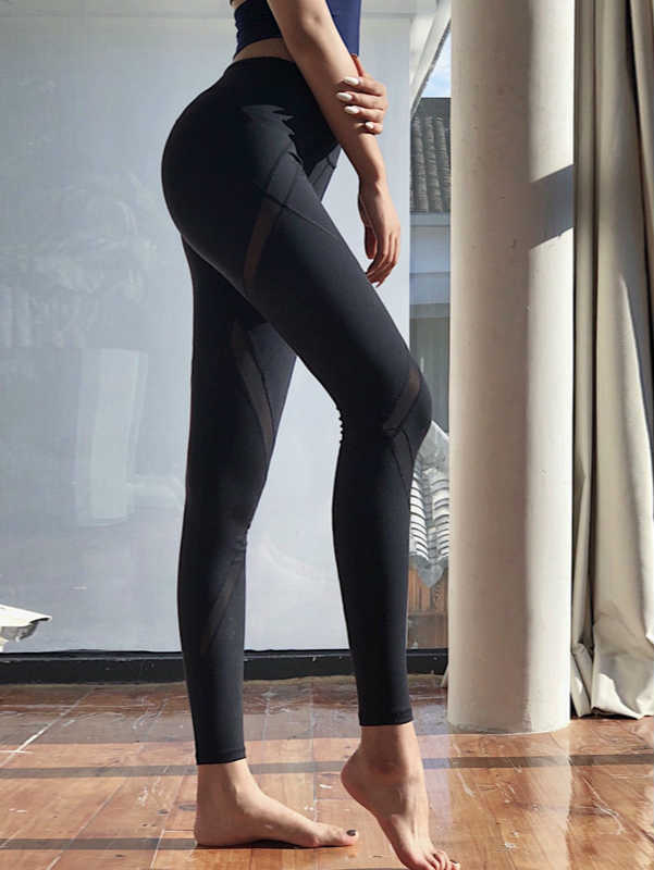 Fit Sports Leggings