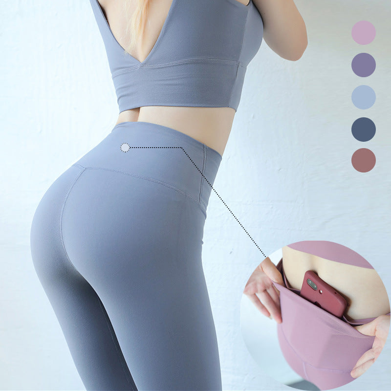 High waist tight running yoga pants