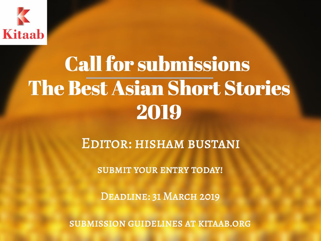 The Best Asian Short Stories 2019 Submission Fee