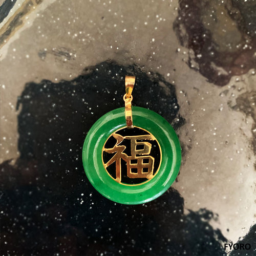 Lantau Jade Fu Fuku Fortune Pendant (with 14K Gold)