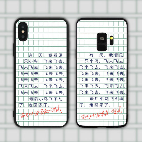 Fly Here Fly There With Correction Phone Case