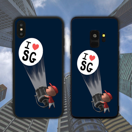 I Love SG Light Phone Case