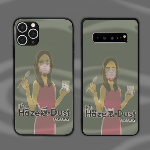 It's Haze And Dust Season Phone Case