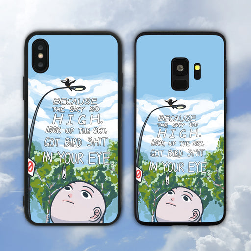 Look Up The Sky Phone Case