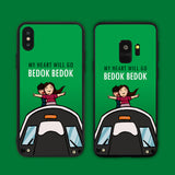 My Heart Will Go Bedok Bedok Phone Case