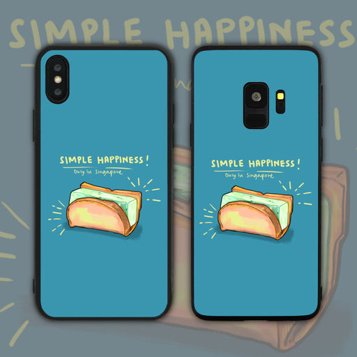 Simple Happiness Phone Case
