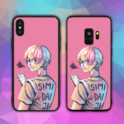 SimiDaiJi Phone Case