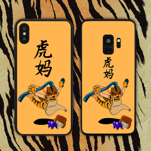 Tiger Mom Phone Case