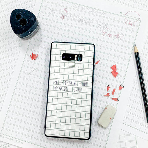 Xiao Ming Phone Case