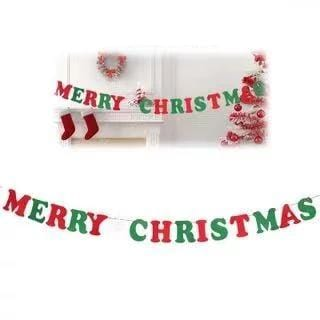 Merry Christmas Decorations Letters - Pull Flag