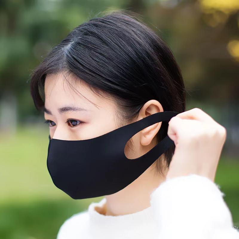 Breathable Washable Breathable Personal Mask-Home Supplies