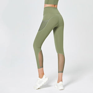 Fitness Stretchy Splice Tight Leggings