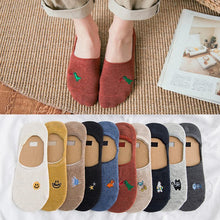 Load image into Gallery viewer, Ankle Summer Socks - LoveCuteStyle