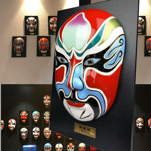 REDEMPTION:Chinese Ancient legends Han ZhongLi Beijing Opera Facial Masks