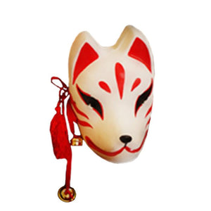 Fox Mask Halloween Mask for Adult - Xcoser Costume
