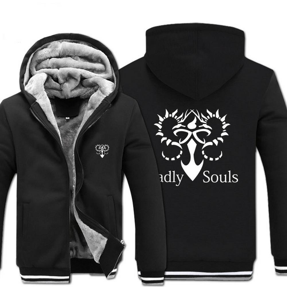 Dark Souls Winter Hoodie Thicken Velvet Zipper Coat for Men - Xcoser Costume