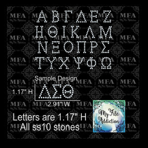 1.1 Inch Greek Letters Rhinestone Digital Download File