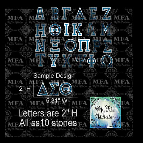 2 Inch Greek Letters Rhinestone Digital Download File