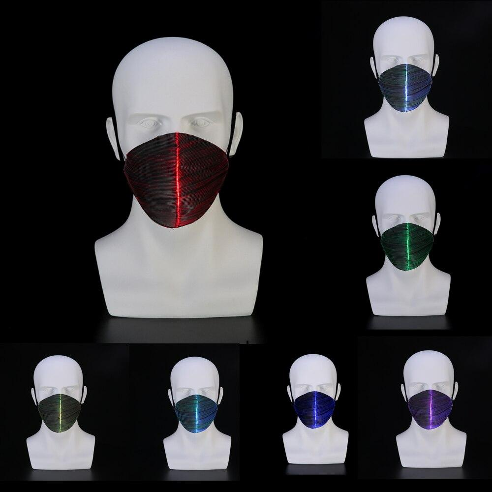 7 Colors LED Cycling Light Mask Fiber Optic Cloth Riding Decoration Masquerade Mask Multi-function Mask