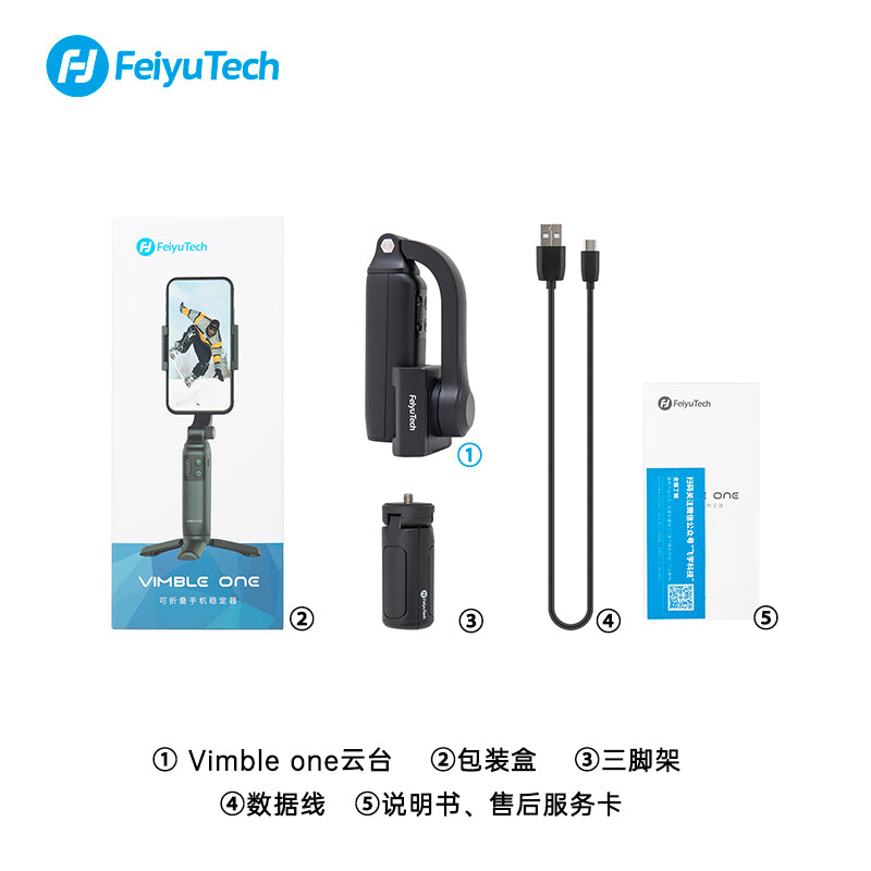 [NEW ARRIVAL] Feiyu Vimble One Anti Shaking Stretchable Handheld Smartphone Gimbal for Live Streaming